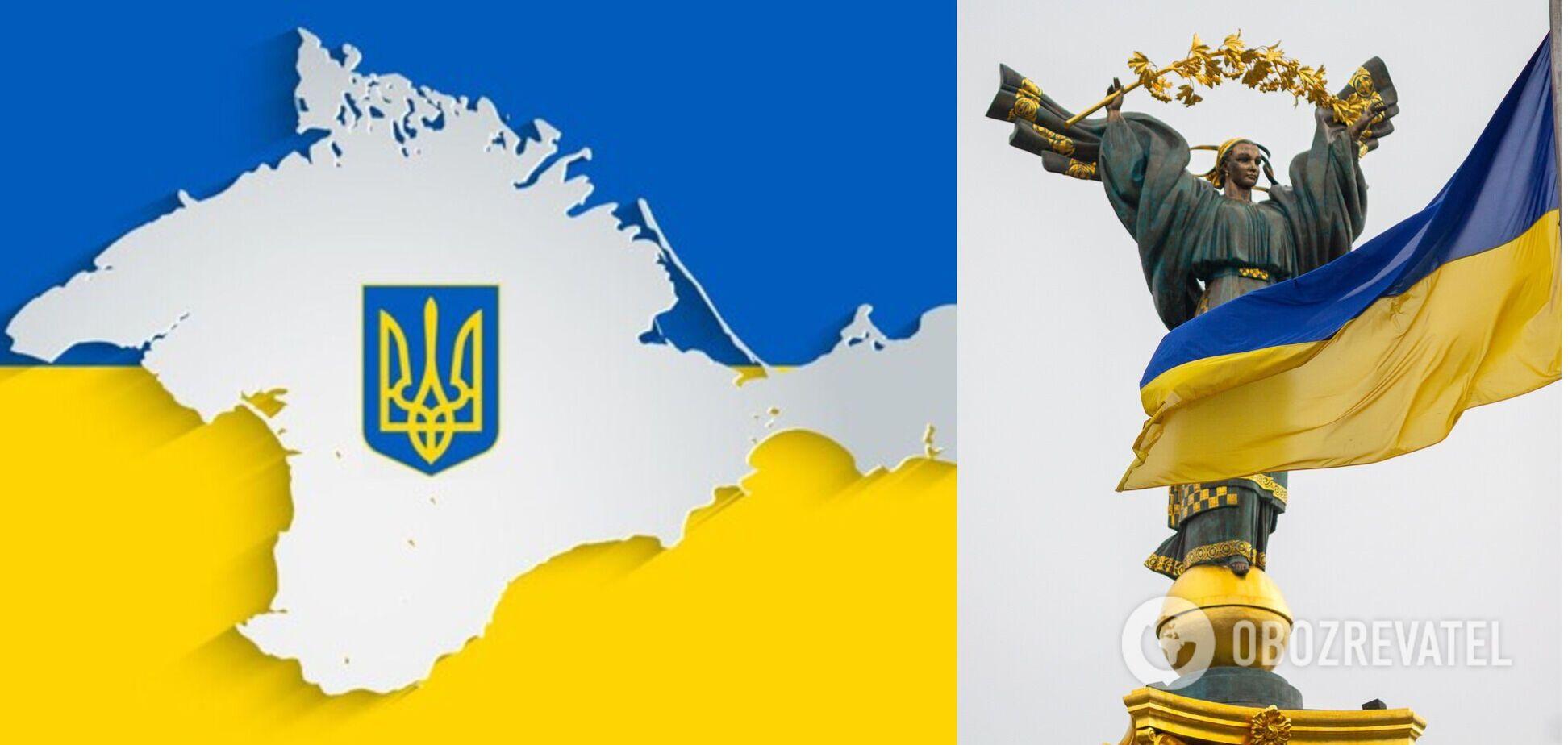 Новини Кримнашу. Міф про 'історично російський Крим'