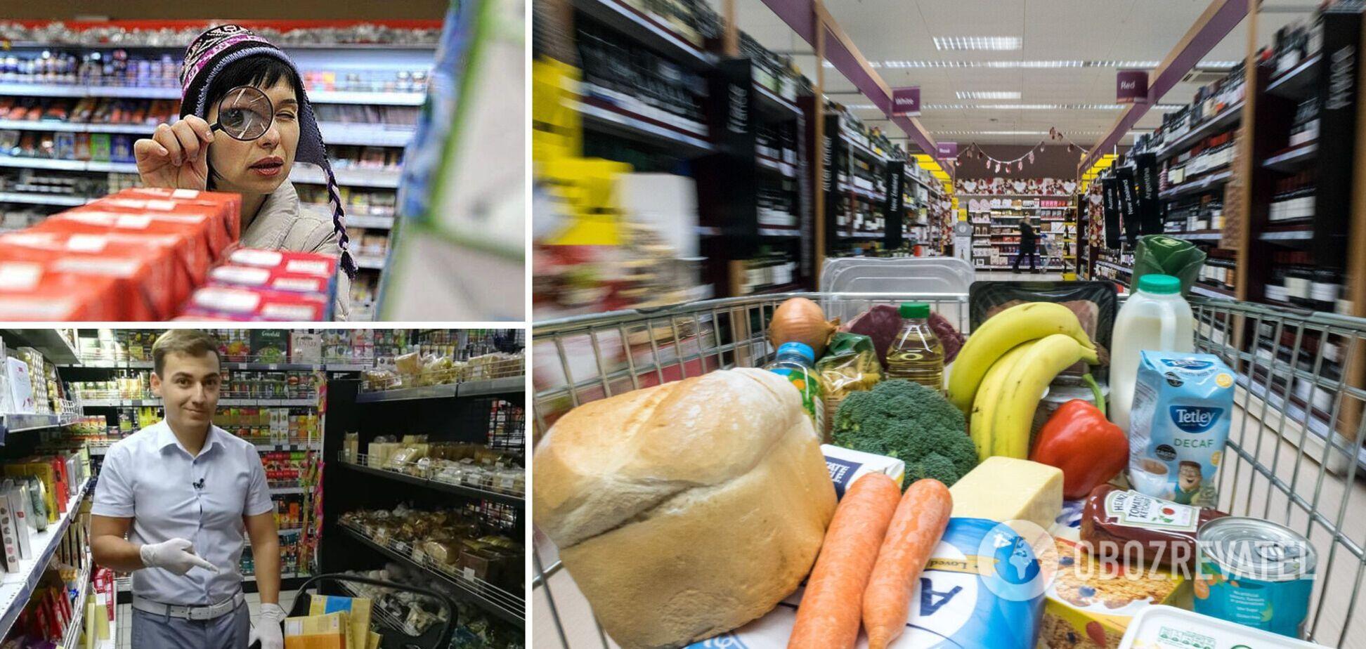 Обман у супермаркетах