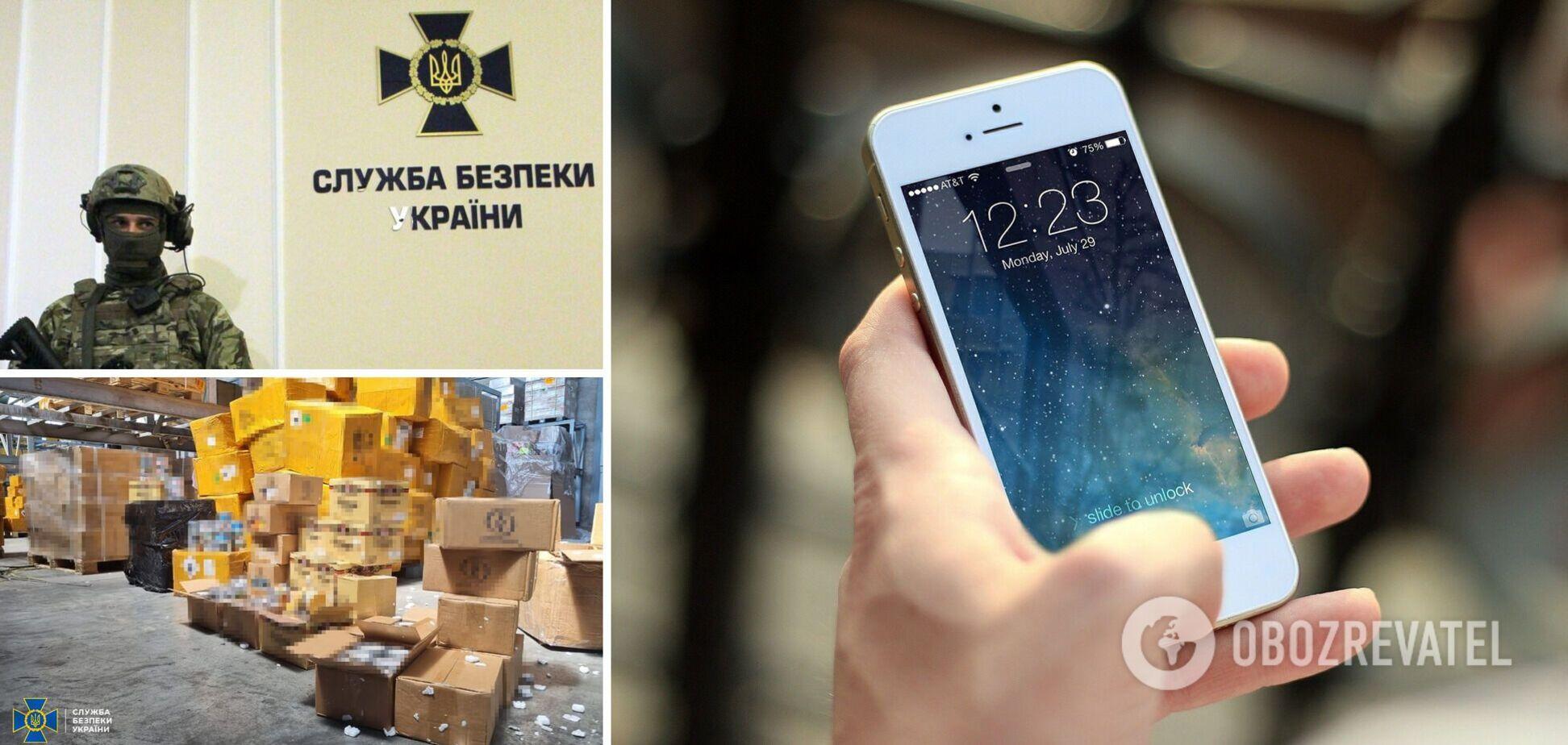 СБУ раскрыла схему контрабанды продукции Apple
