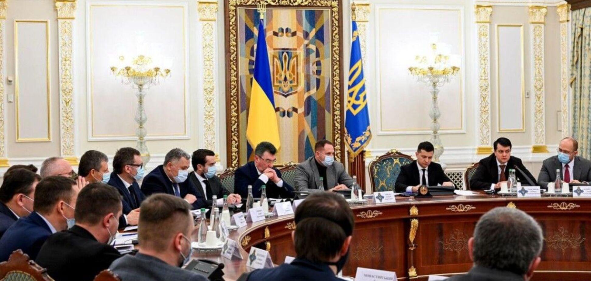 Засідання РНБО