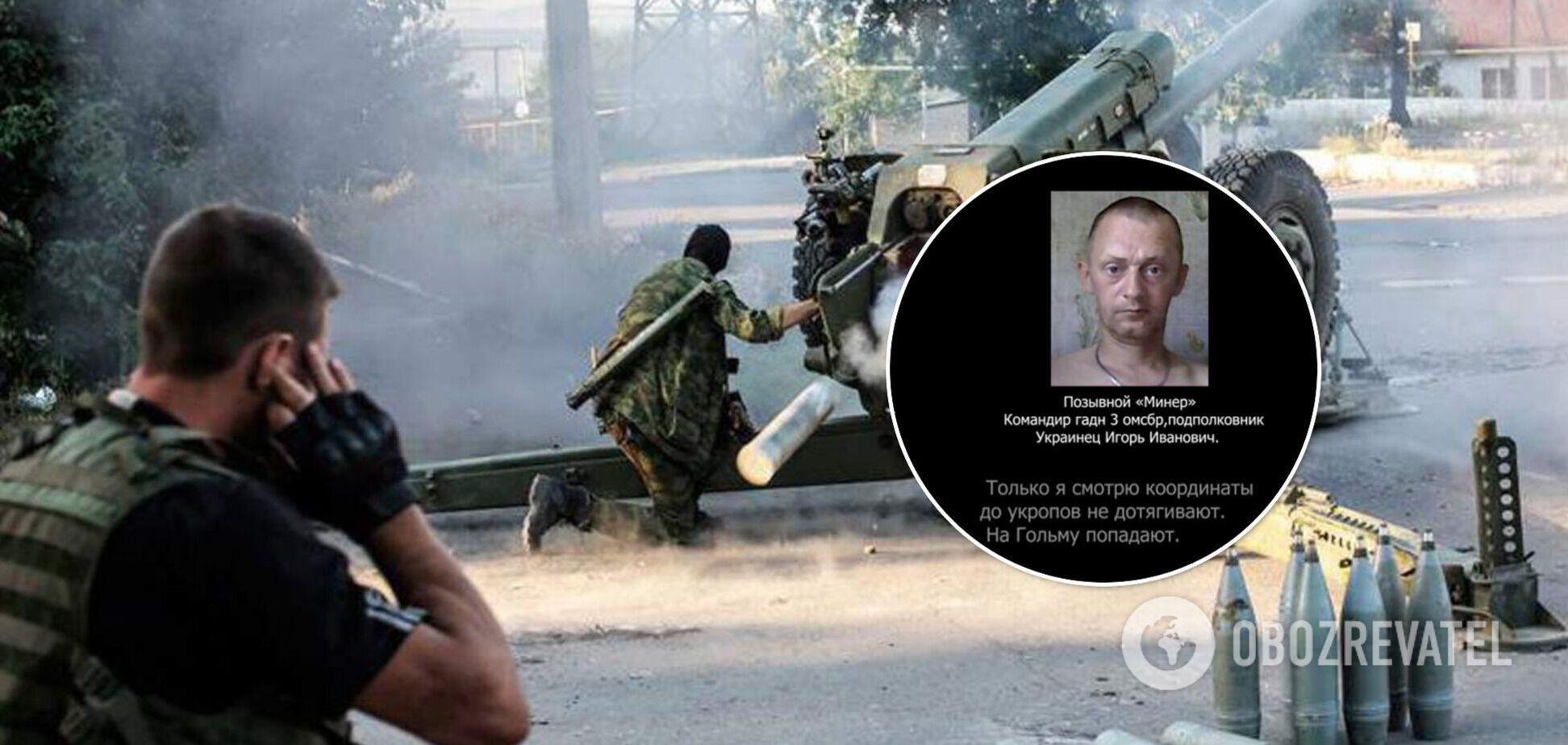 Оккупанты на Донбассе обстреляли поселок с гражданскими: журналист опубликовал запись переговоров