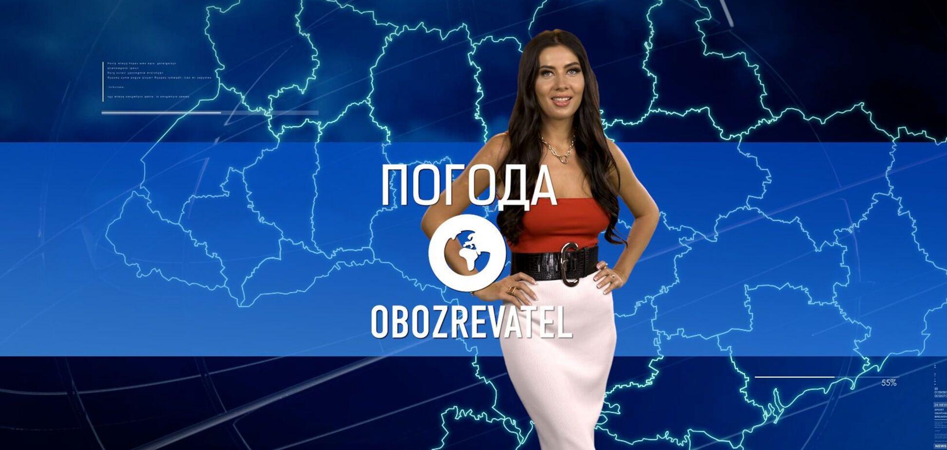 Прогноз погоды в Украине на четверг, 15 июля, с Алисой Мярковской