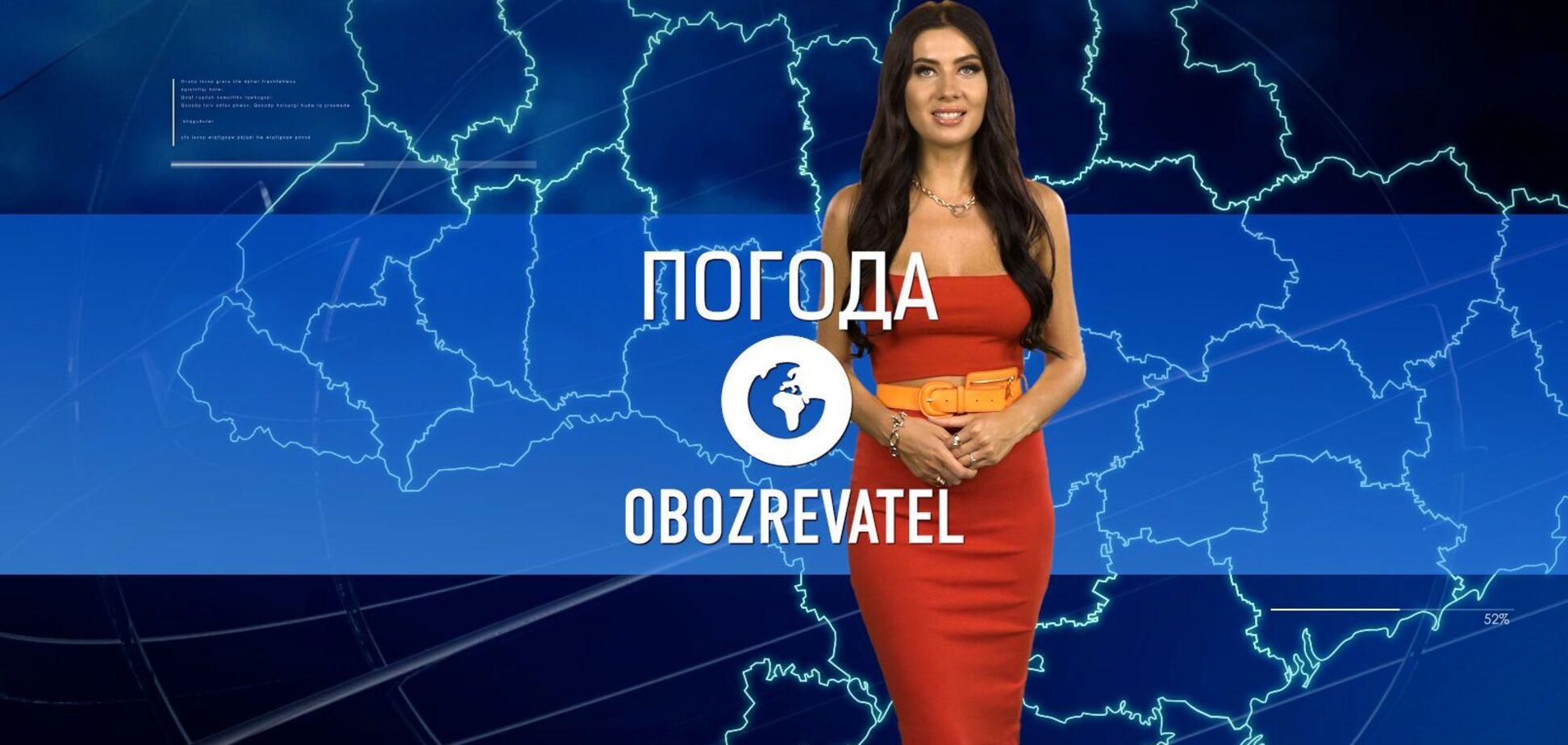 Прогноз погоды в Украине на пятницу, 16 июля, с Алисой Мярковской