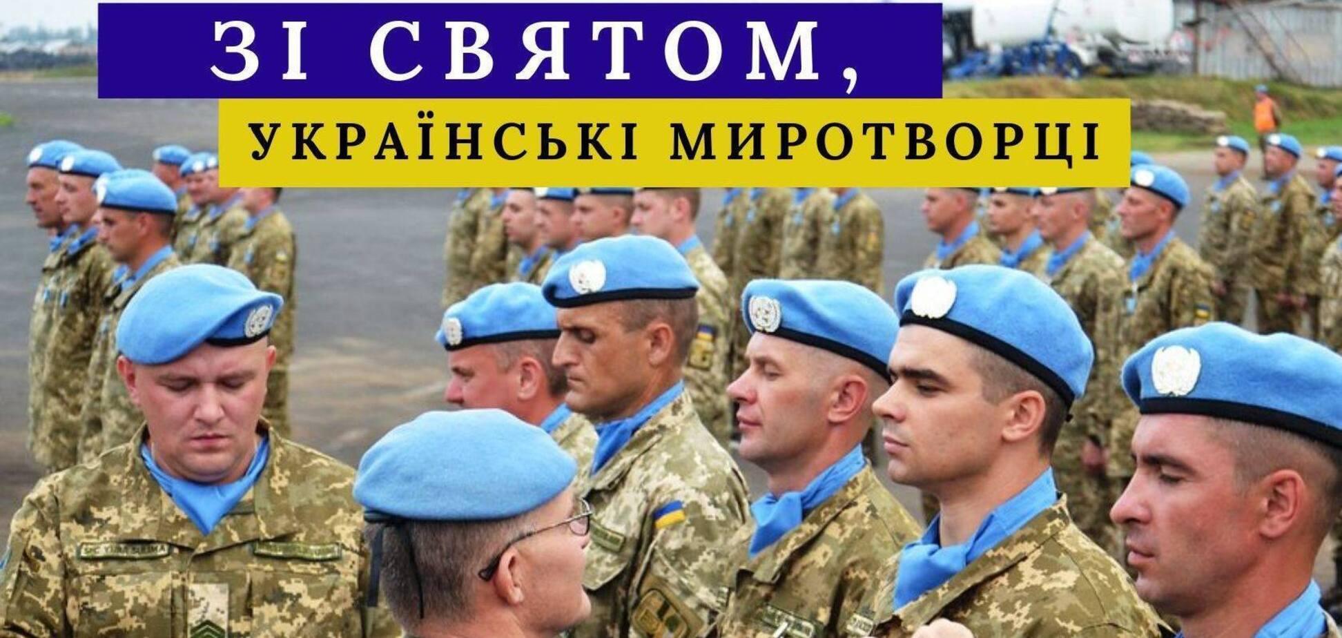 День українських миротворців відзначається з 2013 року