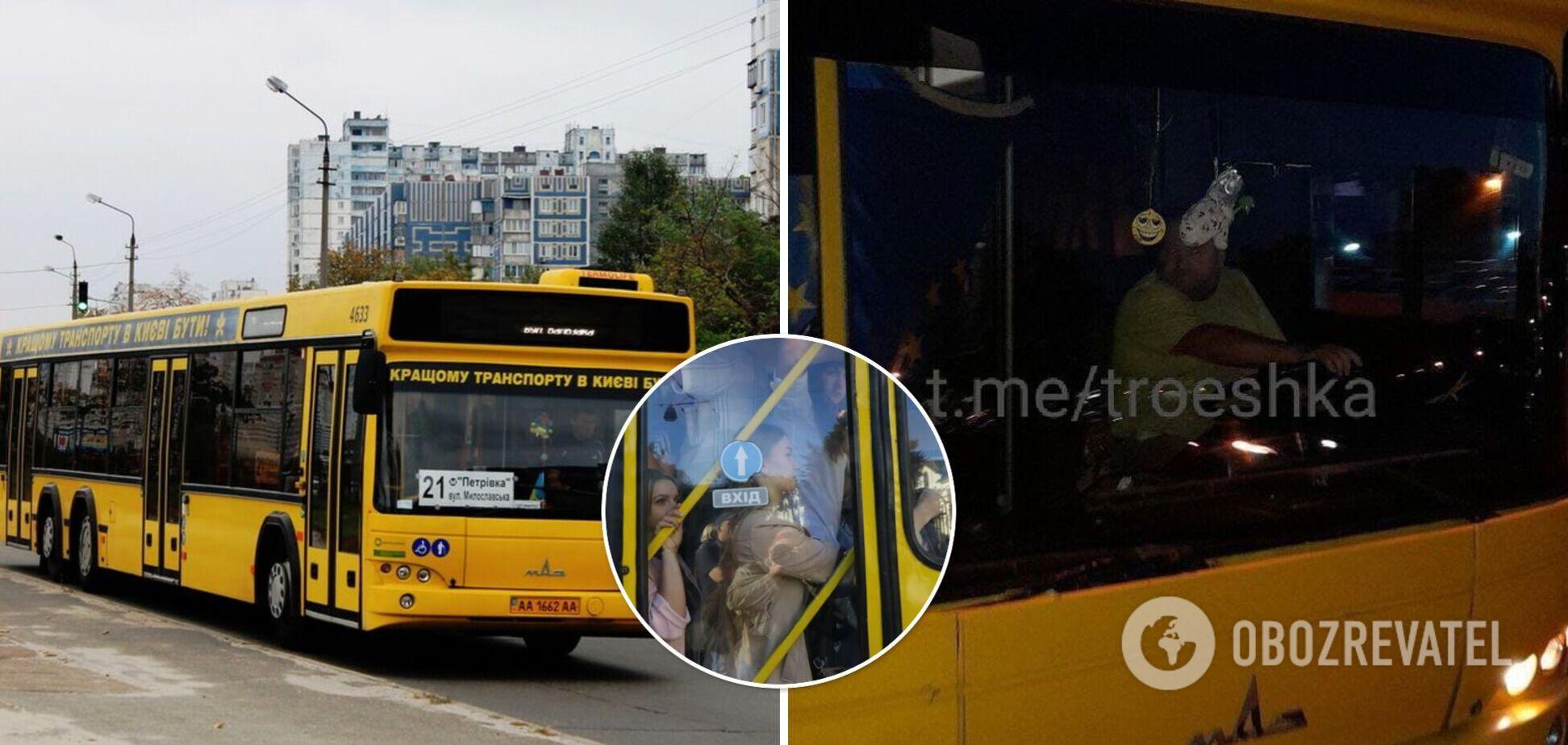 У Києві водій маршрутки затиснув дверима руку дитині та обматюкав пасажирів. Фото