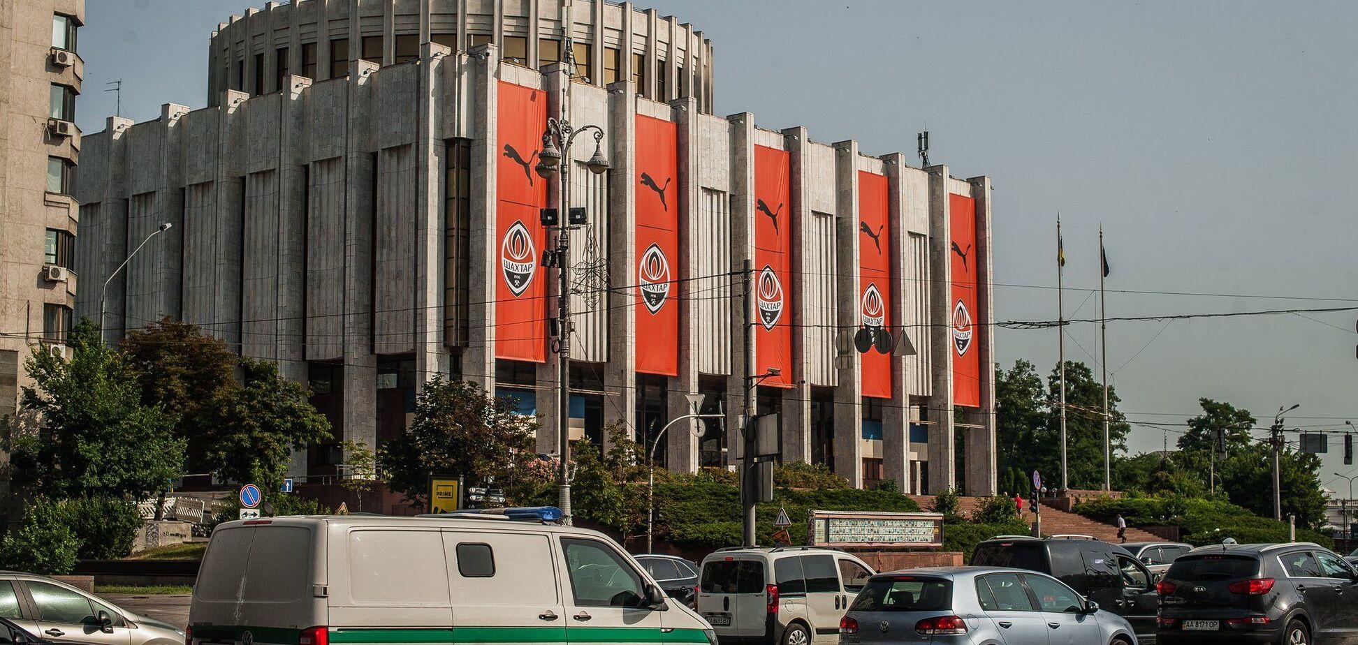 ФК Шахтер украинский дом