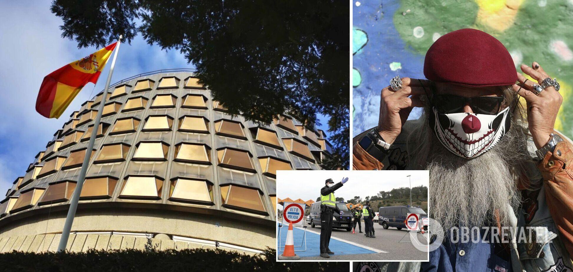 Высший суд Испании признал неконституционным введение локдауна из-за COVID-19