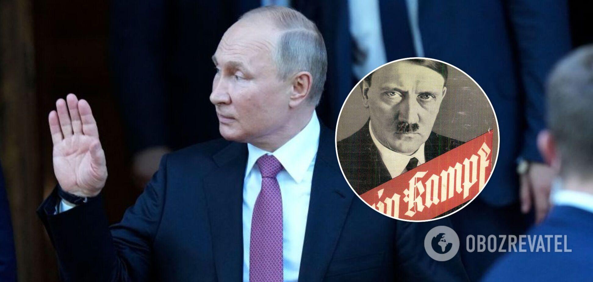 Путін хоче створити 'третій рейх' з Україною, – Яковенко