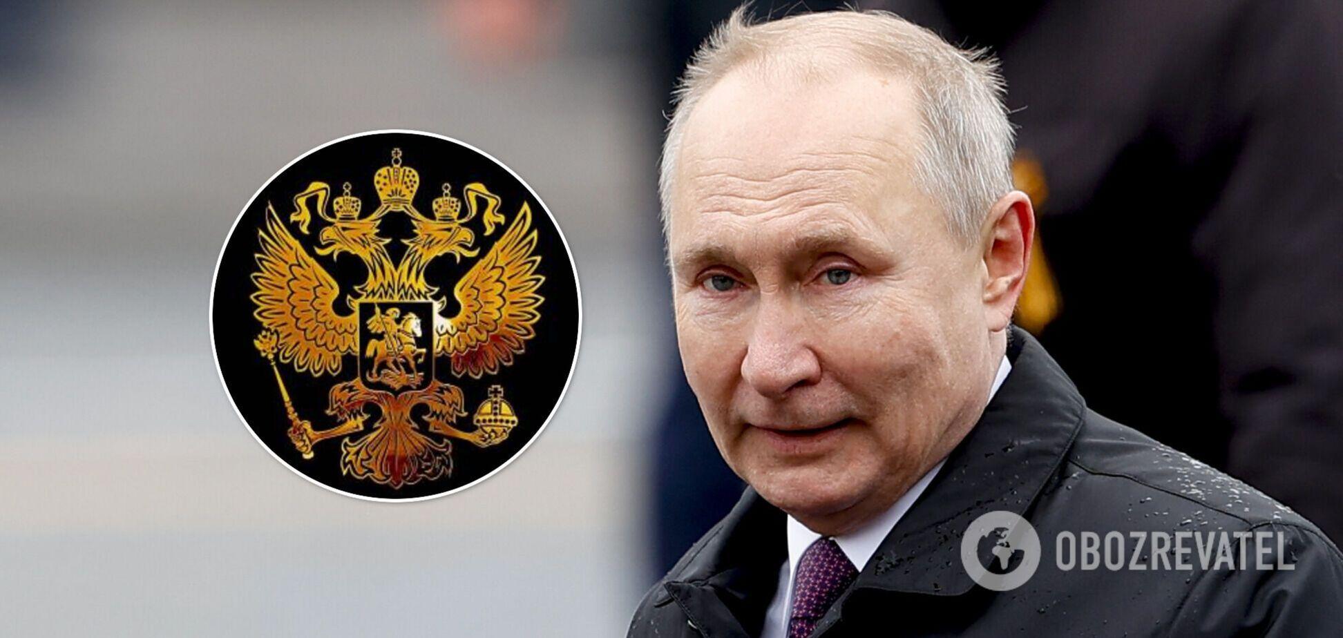 Явка с повинной российского диктатора