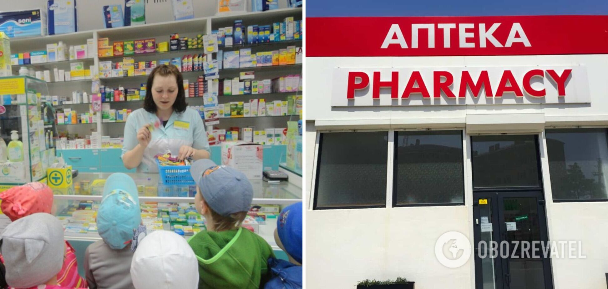 У Раді заборонили продавати ліки дітям