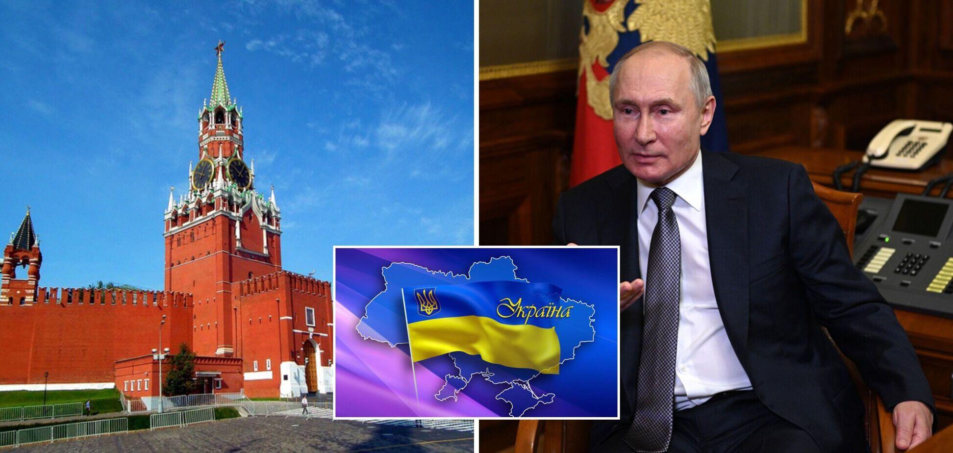 У Путіна захотіли обговорити з Україною пряму закупівлю російського газу