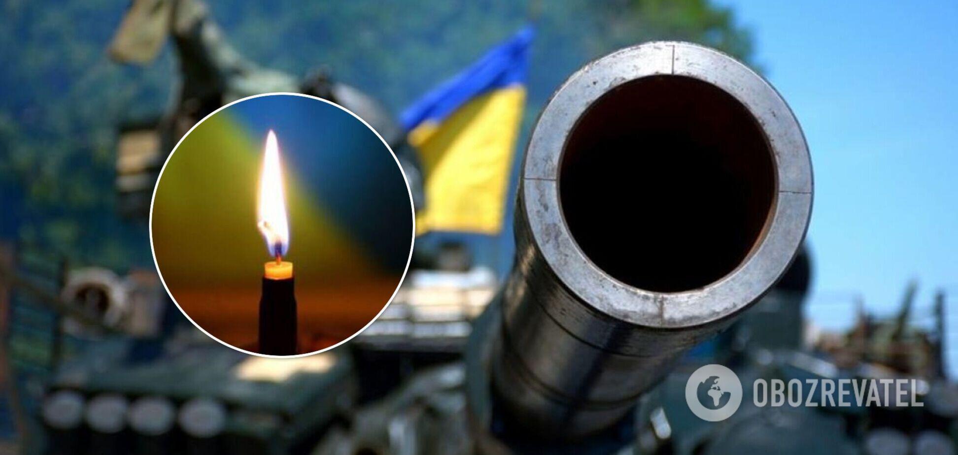У зоні ООС загинув 19-річний навідник танкового взводу ЗСУ