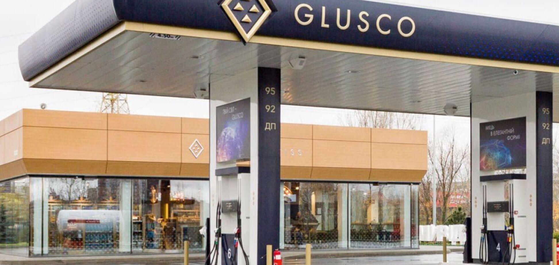 Socar New Energy будет новым владельцем сети автомобильных заправочных станций Glusco