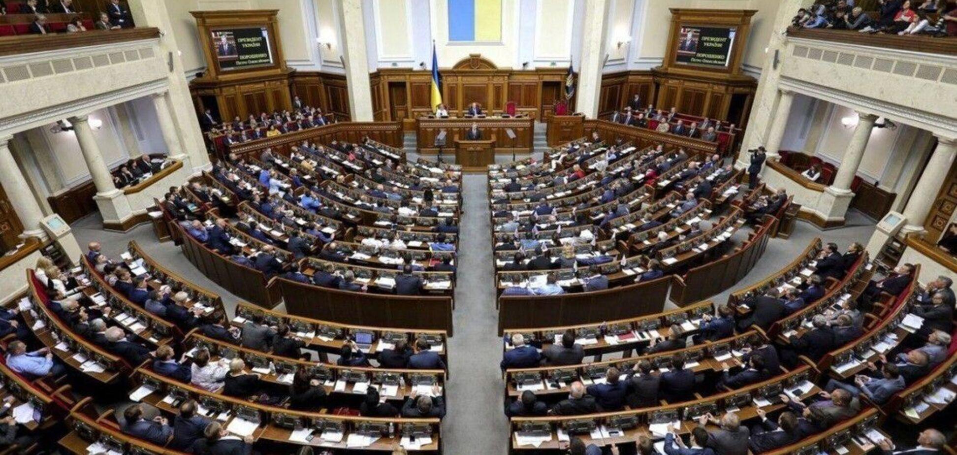 Опозиционные фракции зарегистрировали в Раде проект постановления о включении дела 'вагнеровцев' в ВСК