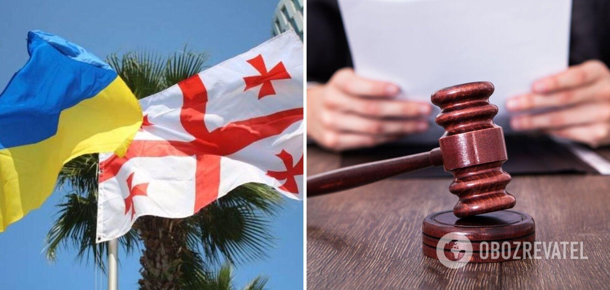 В Україні відреагували на скандальне рішення суду в Грузії