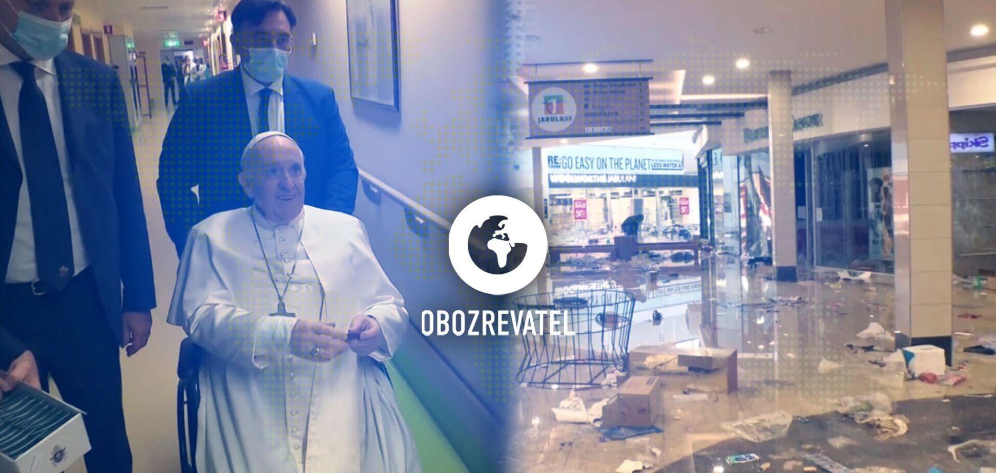Массовые беспорядки в ЮАР и выздоровление Папы Римского – дайджест международных событий