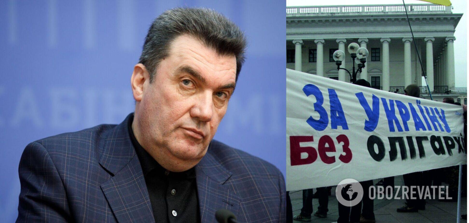 В Украине будут мониторить деятельность олигархов: когда запустят систему
