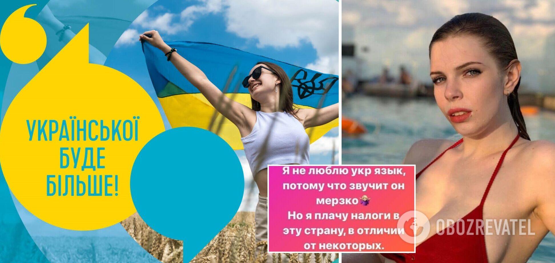 Скандал вокруг украинского языка
