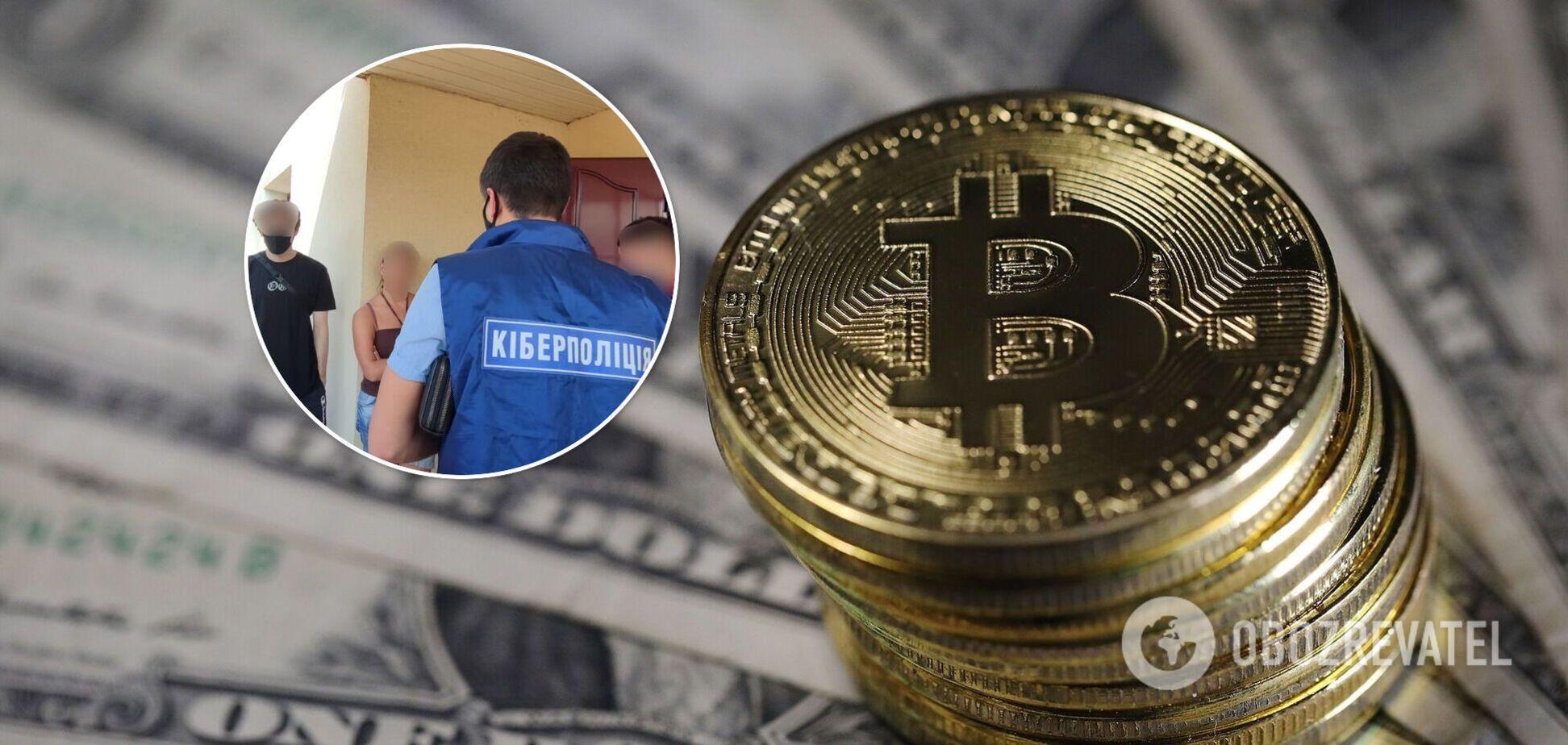 Киберполиция заблокировала 'криптобиржу', которая обманула украинцев на 250 миллионов гривен