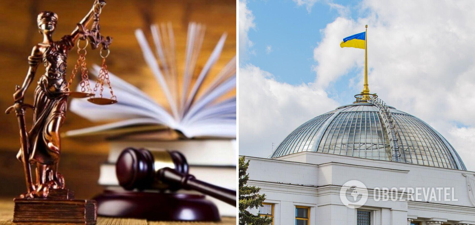 Судова реформа: зрада прийшла звідки й чекали