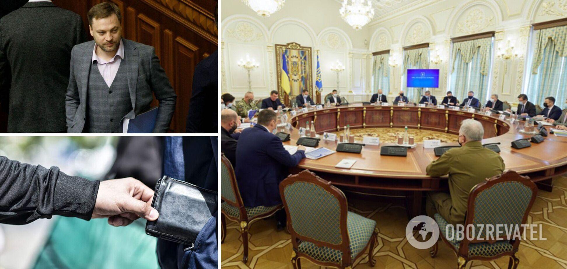 Новости Украины: СНБО провела закрытое заседание, а в центре Киева ограбили греческого дипломата