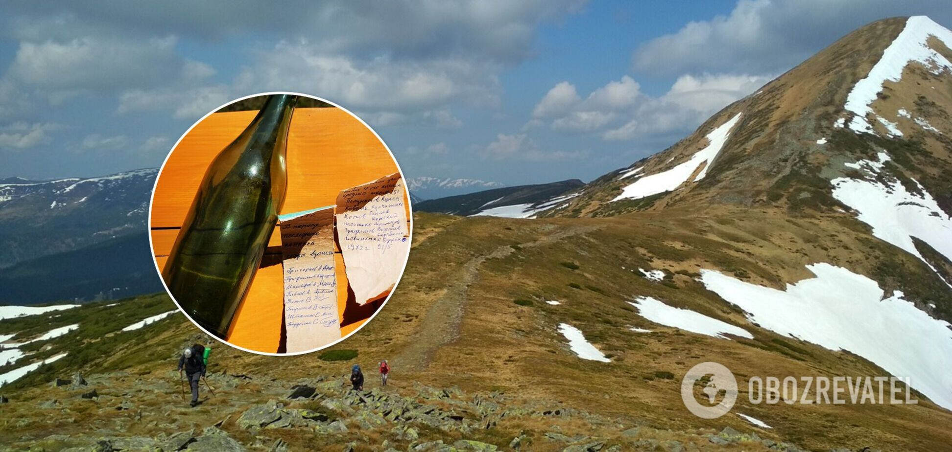 На Говерле обнаружили записки 50-летней давности: нашлась участница экспедиции, оставившей их. Фото