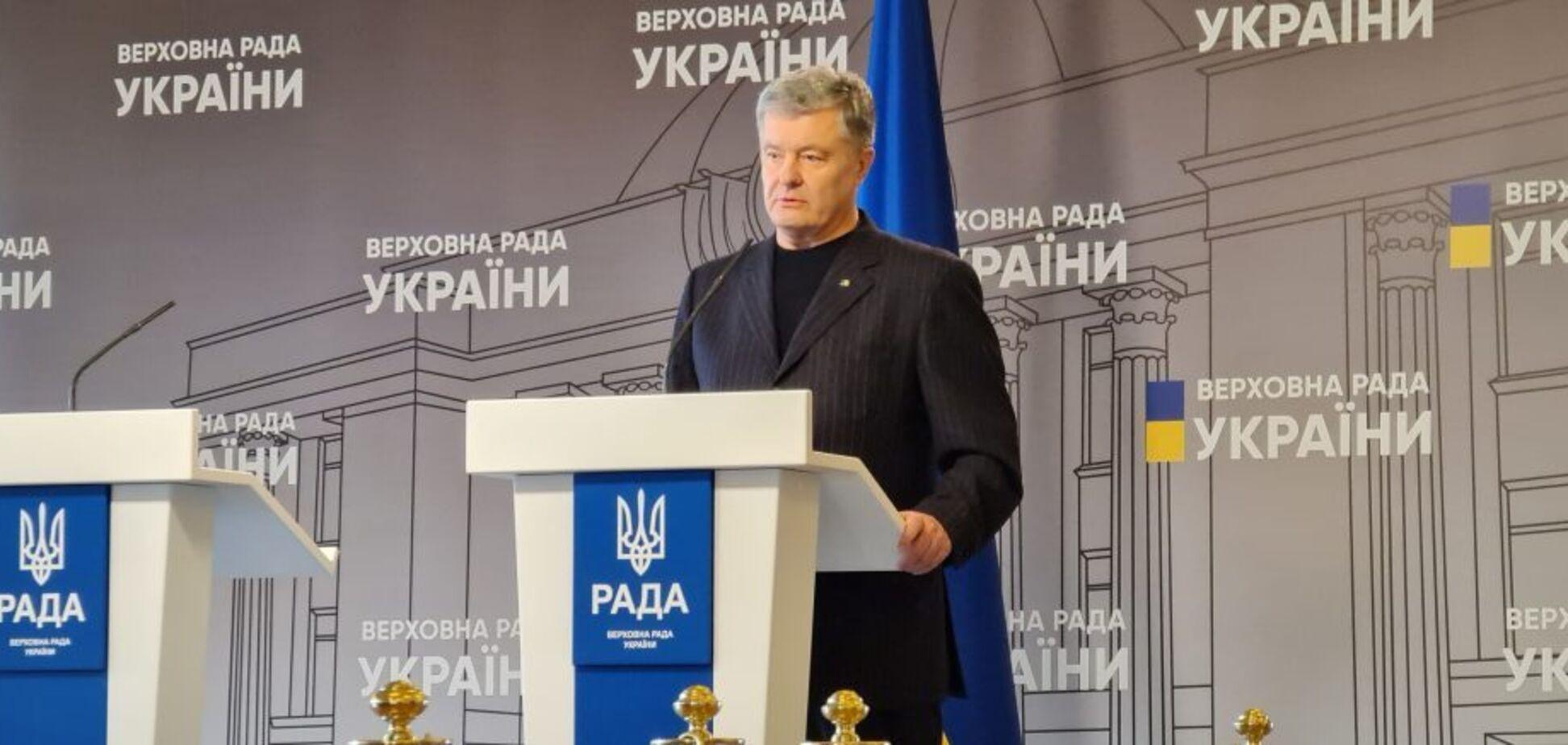 'ЕС' собирает подписные листы для внеочередного заседания Рады по созданию ВСК по делу 'вагнеровцев', – Порошенко