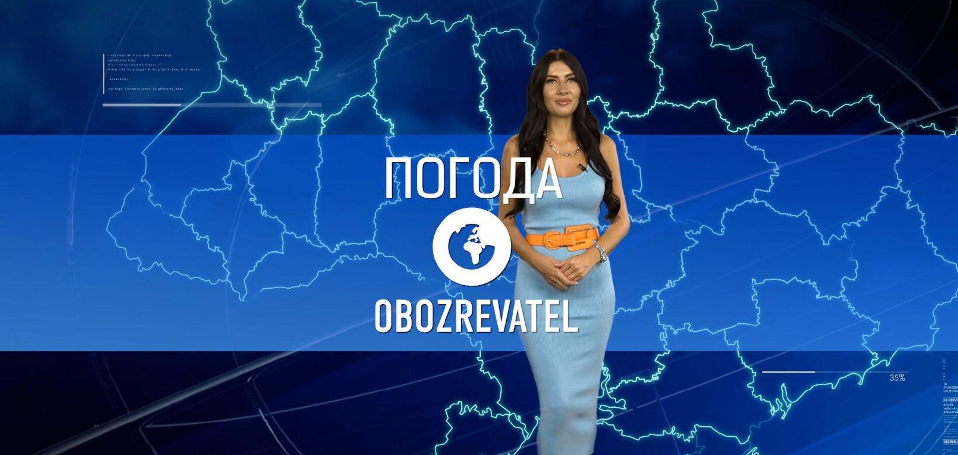 Прогноз погоды в Украине на воскресенье, 18 июля, с Алисой Мярковской