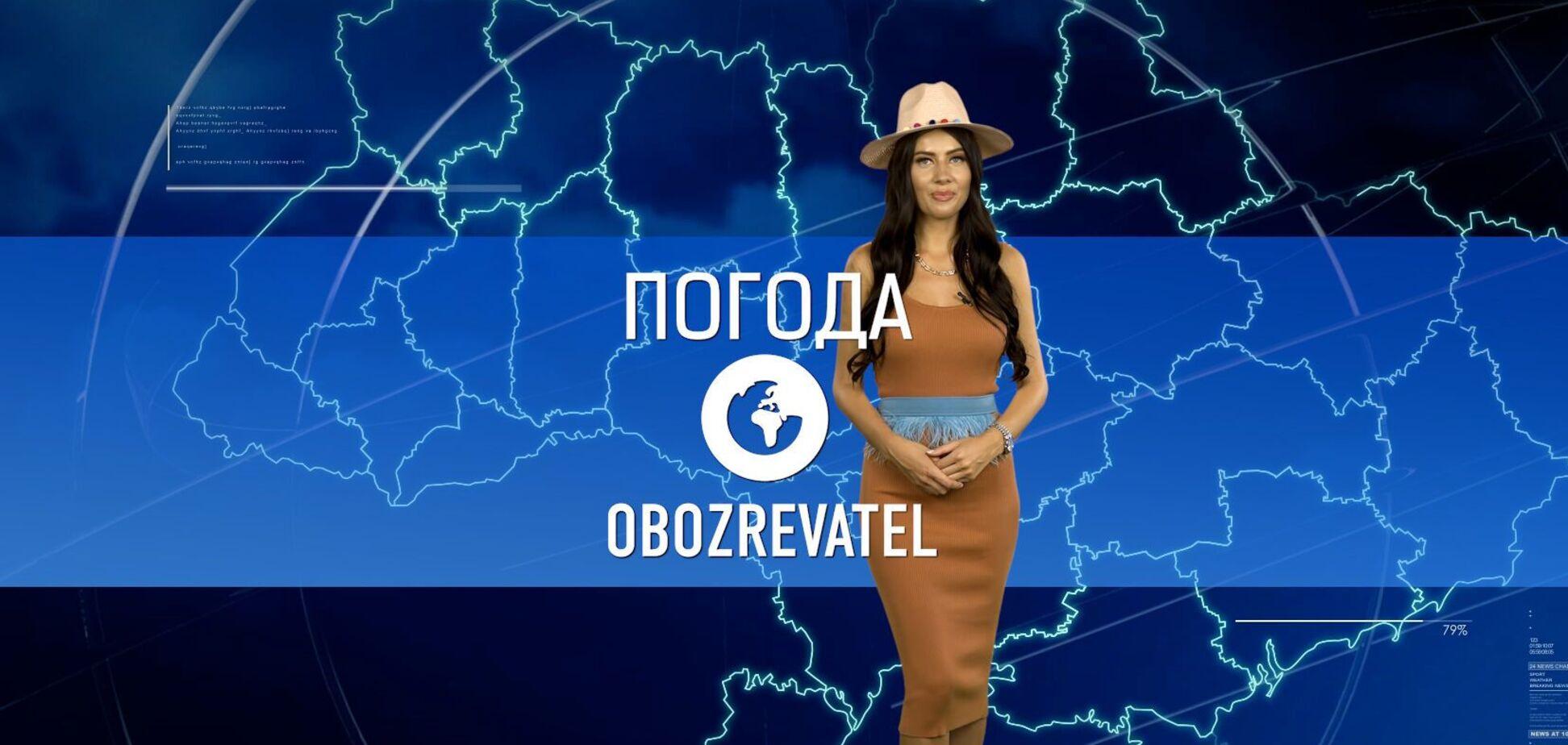 Прогноз погоды в Украине на понедельник, 19 июля, с Алисой Мярковской