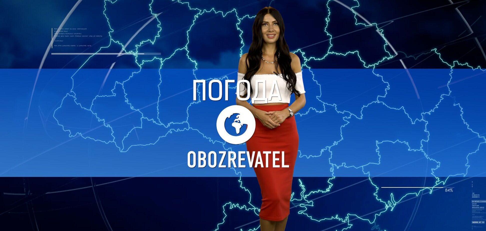 Прогноз погоды в Украине на вторник, 20 июля, с Алисой Мярковской