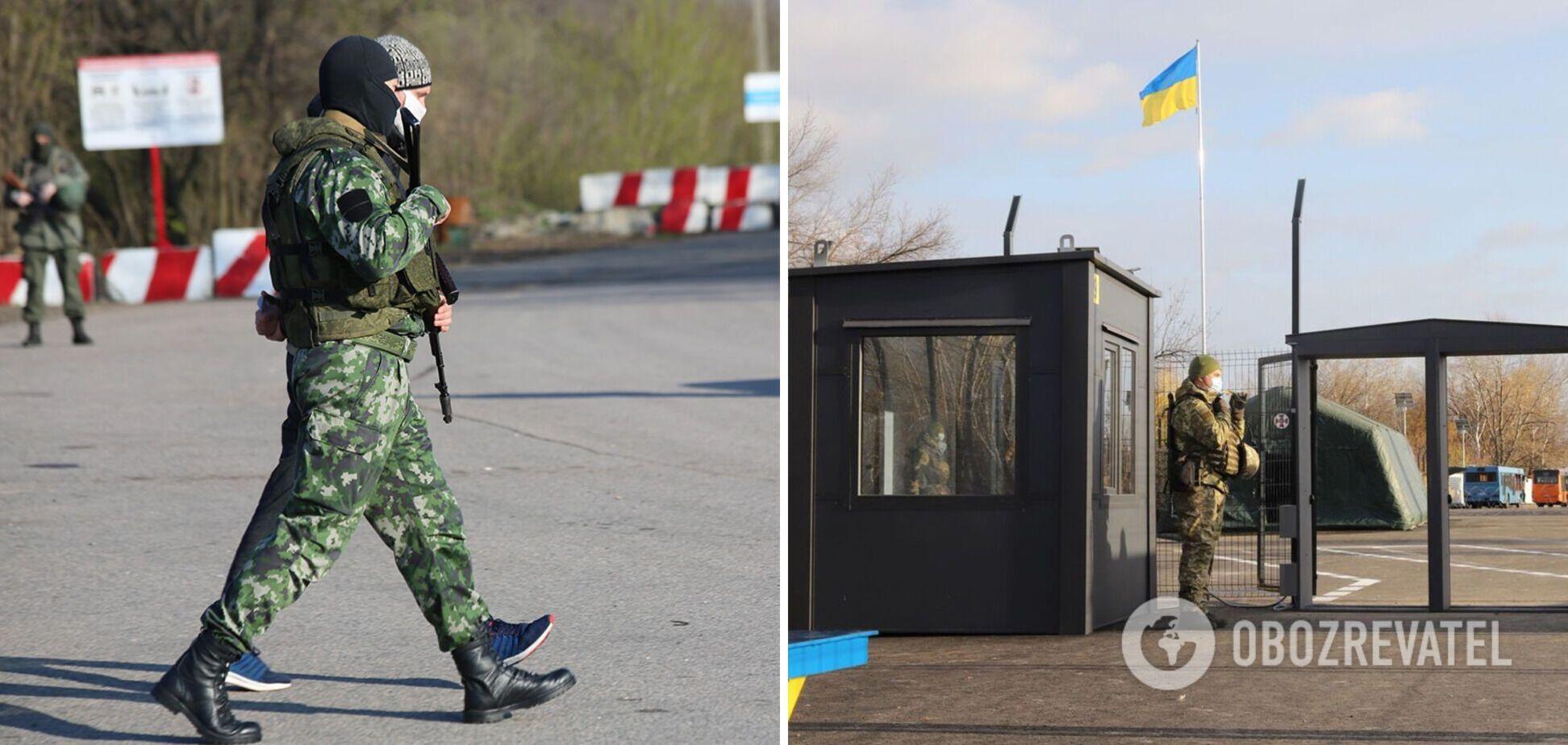 Наемники РФ блокируют почти все КПВВ на Донбассе: где пропускают