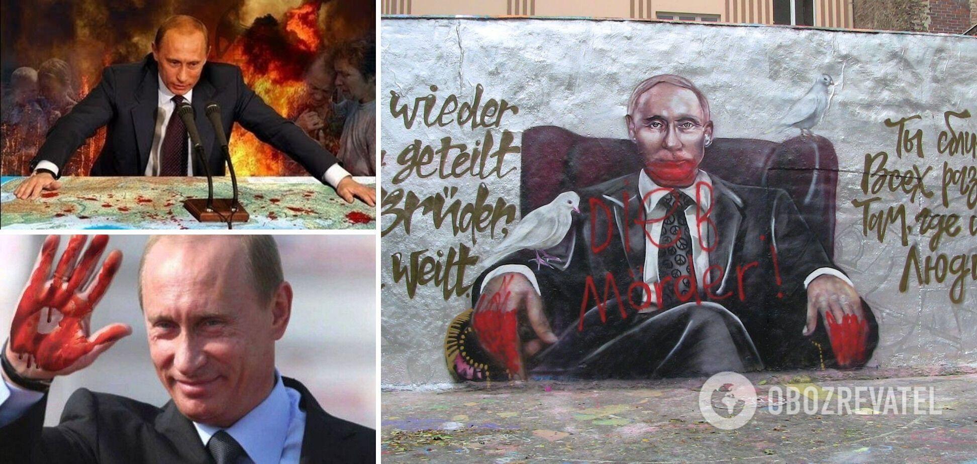 Путин подвел Россию к черте национальной катастрофы