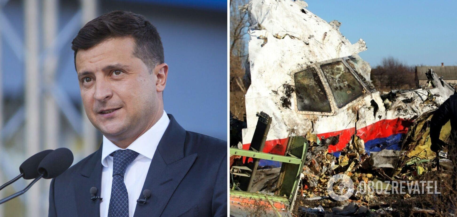 Річниця трагедії MH17: в ОП пояснили, чому Зеленський не згадав про Росію