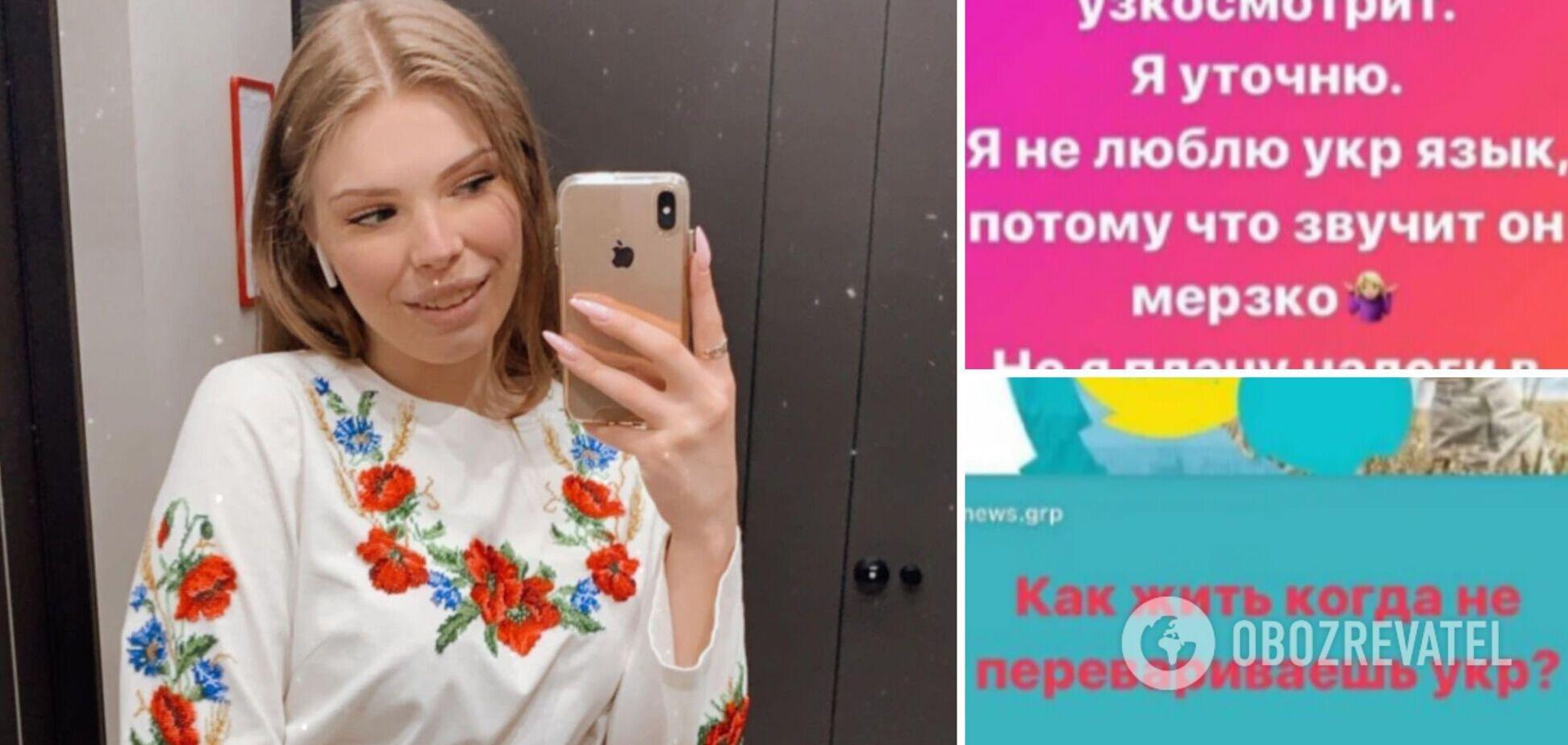 Скандальна блогерка попросила вибачення за 'мерзенну' українську мову після того, як її звільнили з IT-компанії