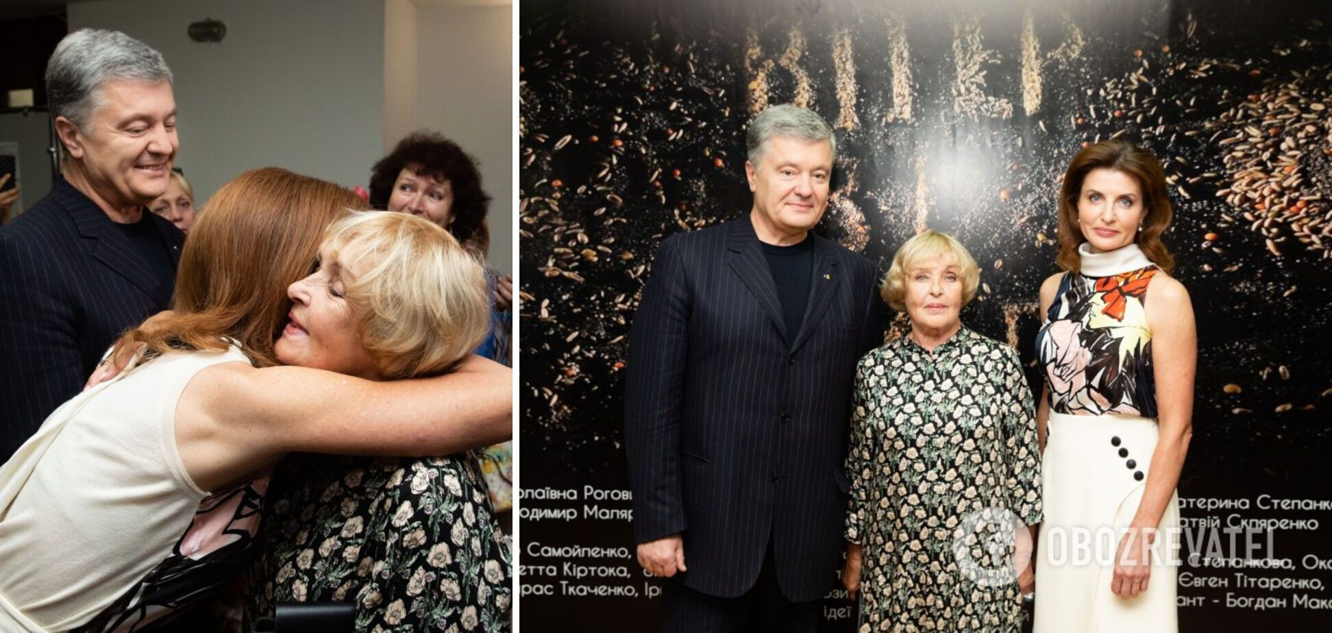 Супруги Порошенко поздравили Аду Роговцеву на премьере фильма. Фото