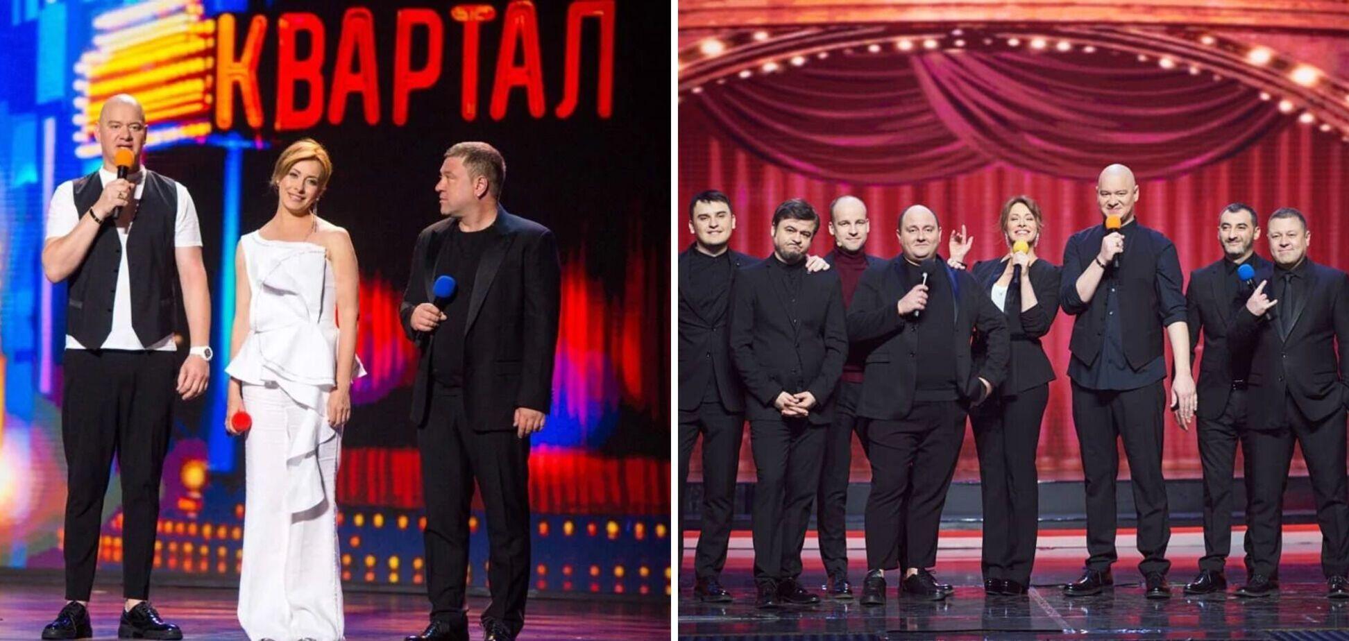 'Квартал 95' переходит на украинский язык: что измениться в шоу