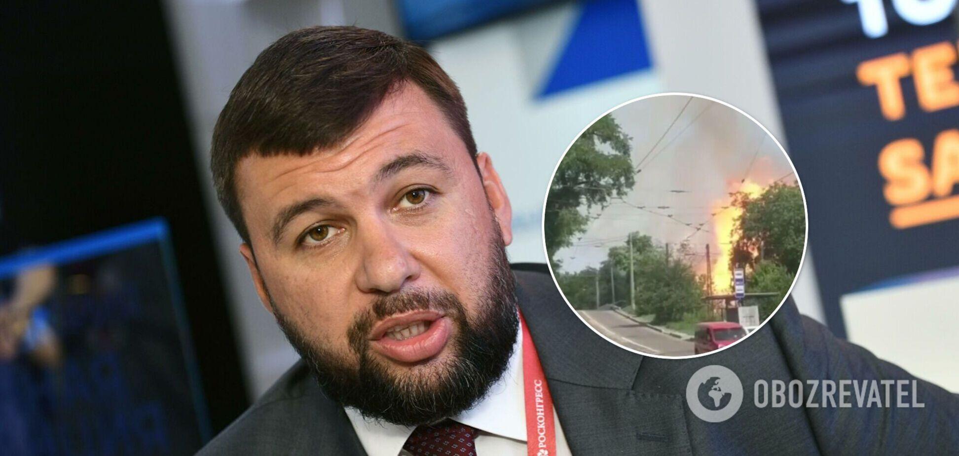 Пушилин объявил терактом взрыв в Донецке и назвал 'виновных'