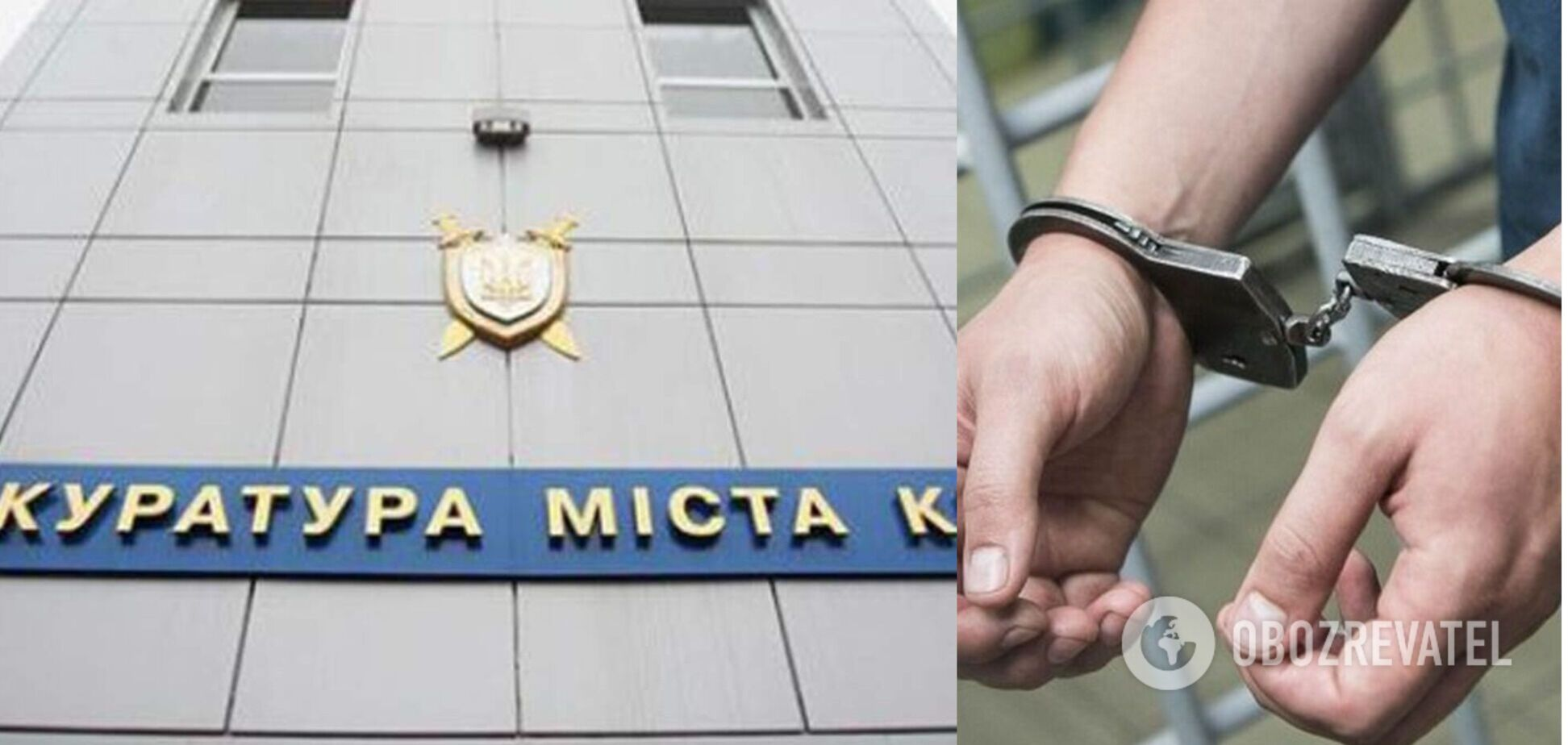 В Киеве арестовали двух сообщников, которые едва не отправили на кремацию мумифицированное тело пенсионера