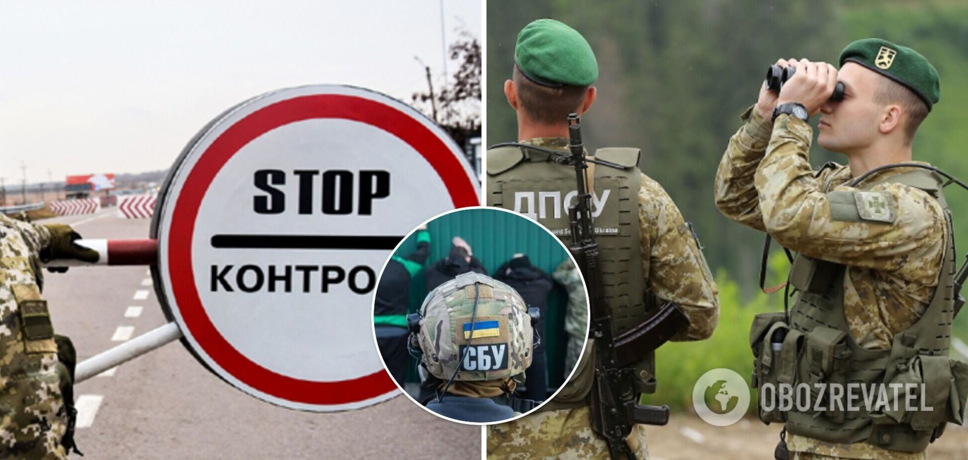 Нападение на пограничников на границе с РФ совершили сотрудники СБУ, их задержали