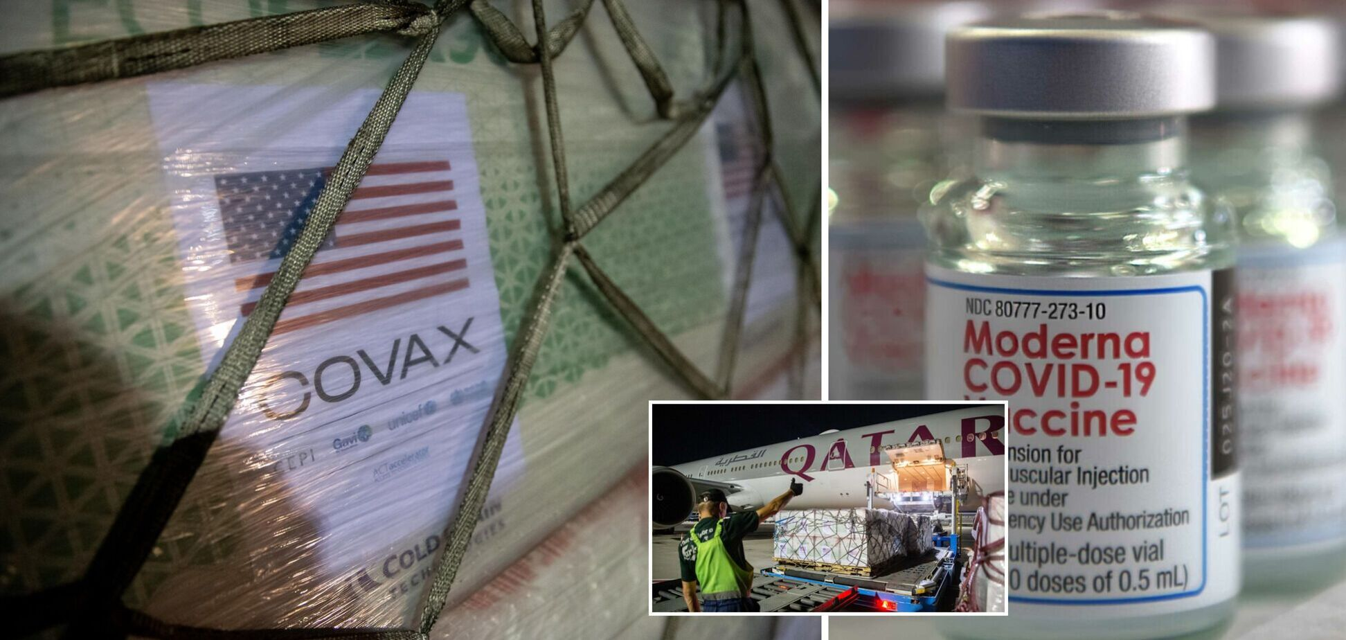 В Україну доставили понад 2 млн доз вакцини від коронавірусу Moderna. Фото і відео