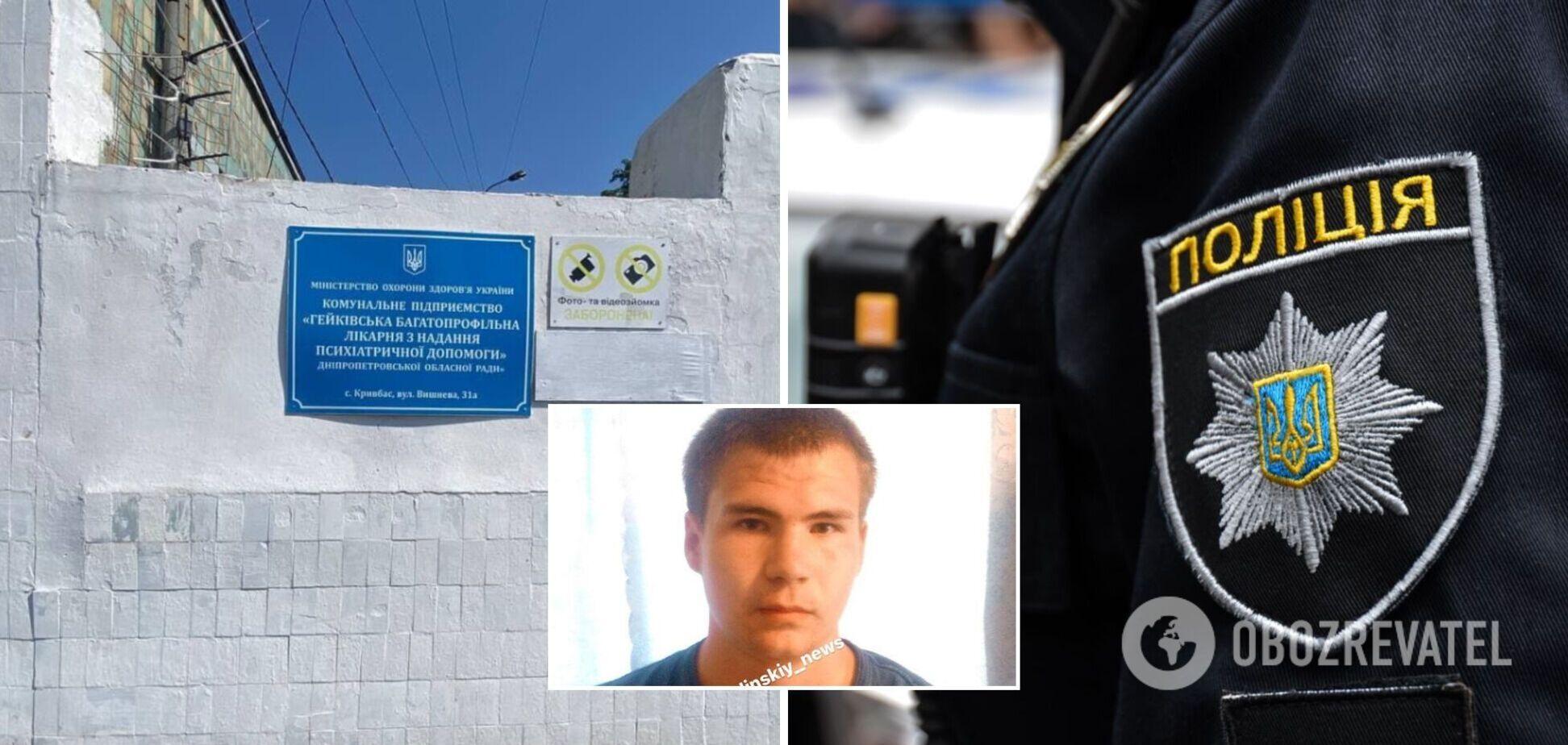 Під Кривим Рогом затримали пацієнта психіатричної лікарні, який вбив медбрата