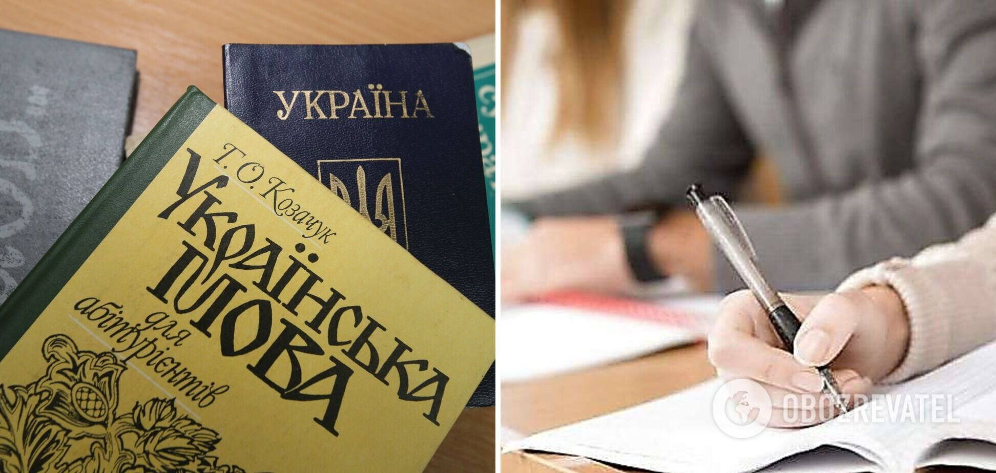 В Україні стартувала перша сесія іспиту щодо володіння державною мовою