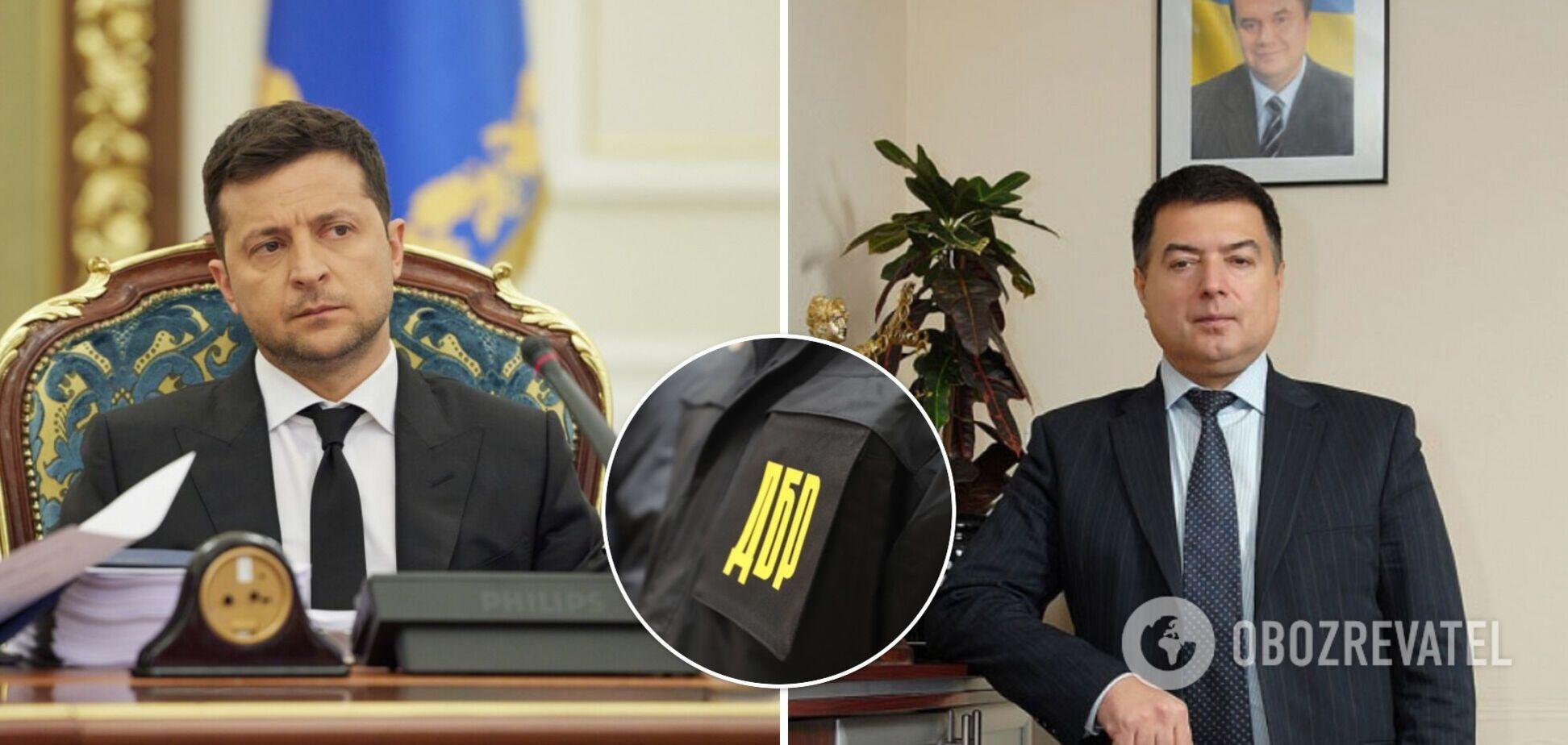 В ГБР открыли производство против судей ВС за отмену указа Зеленского