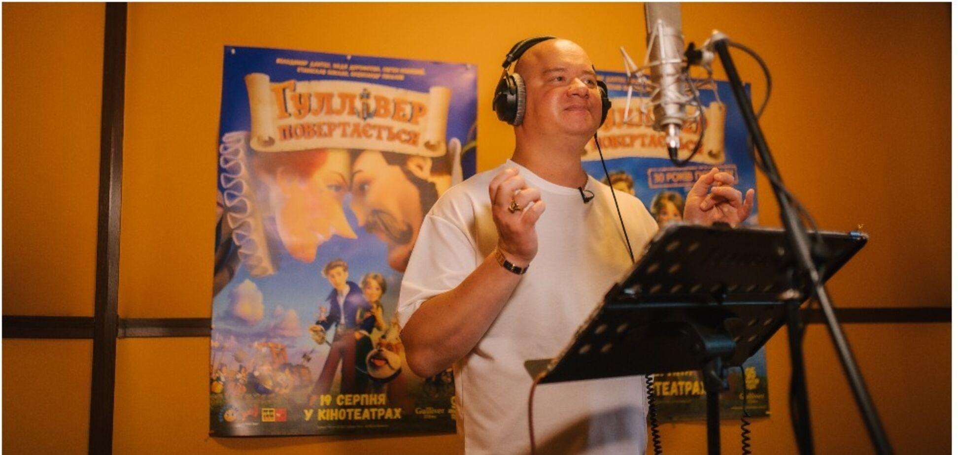 Актори Студії 'Квартал 95' озвучили анімацію 'Гуллівер повертається'