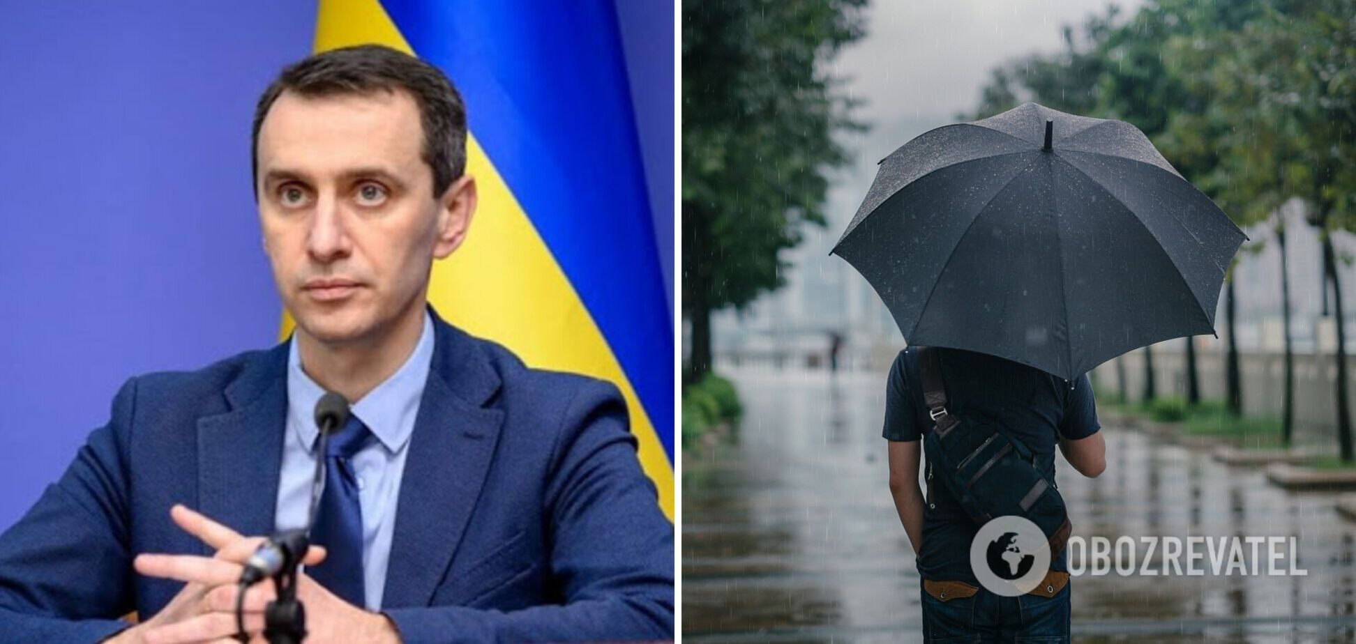 Віктор Ляшко анонсував нові препарати, а синоптики попередили про дощ