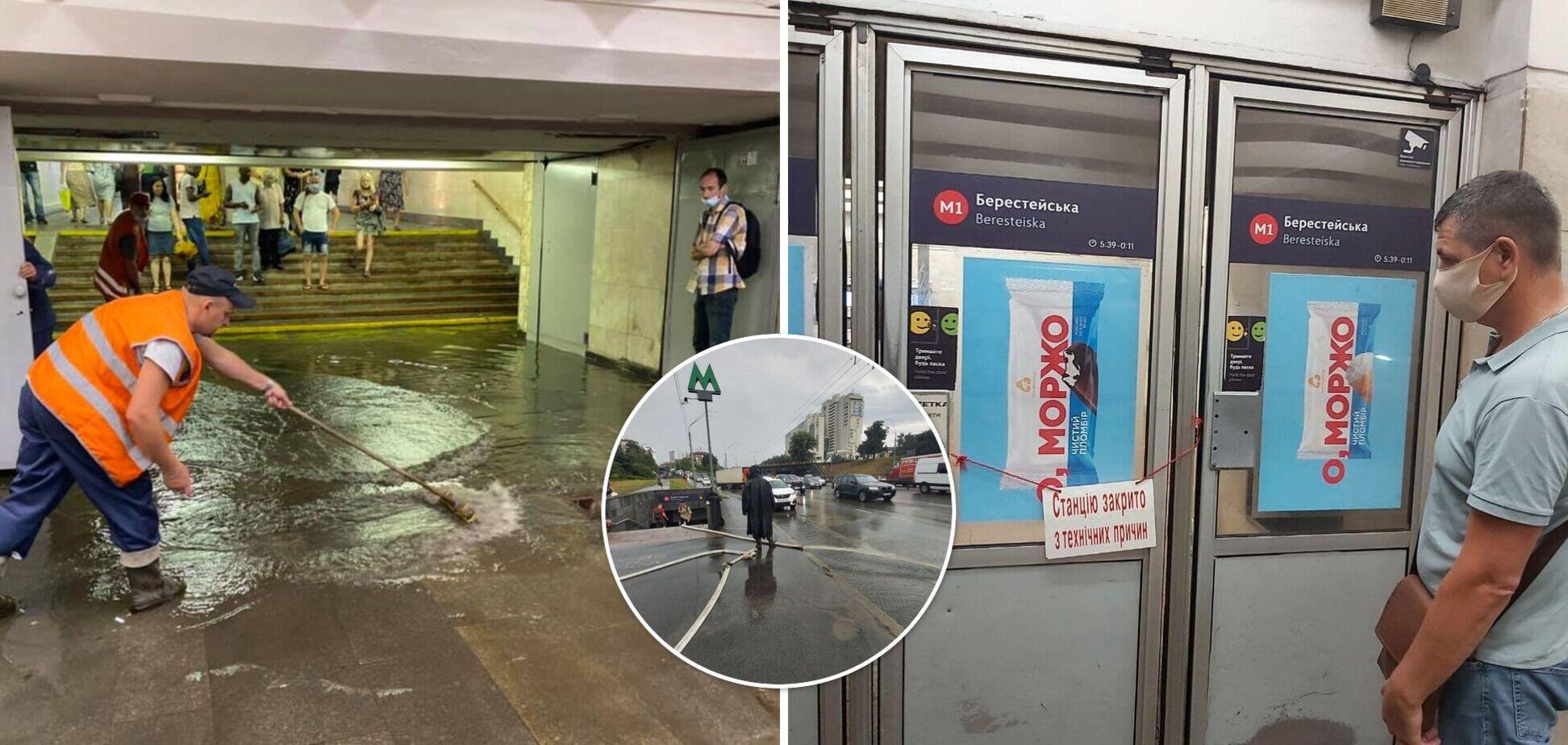В Киеве станцию метро залило водой: как она выглядит после потопа, и что там происходит. Фото и видео