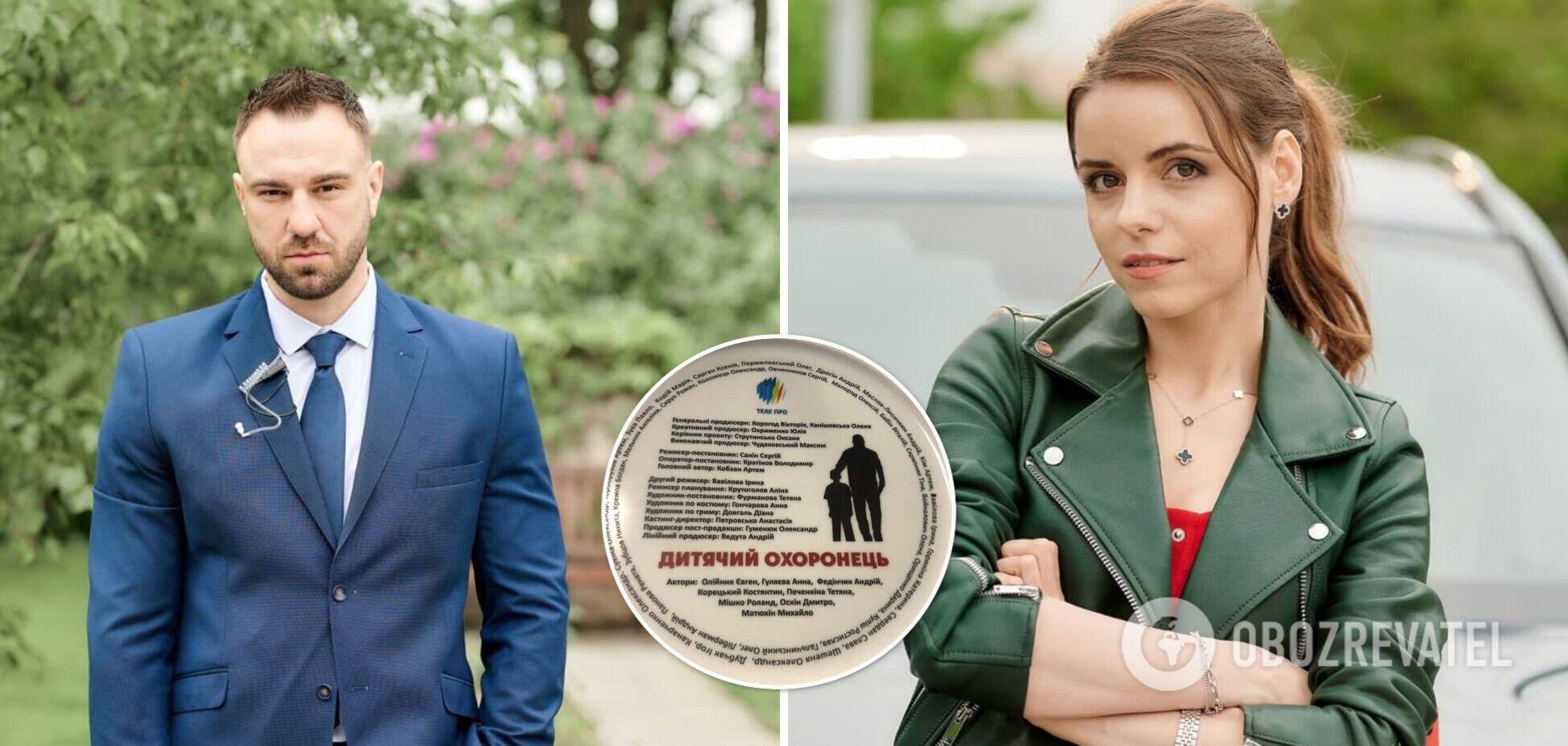 Украинцам покажут комедийный детектив 'Детский телохранитель': о чем сериал