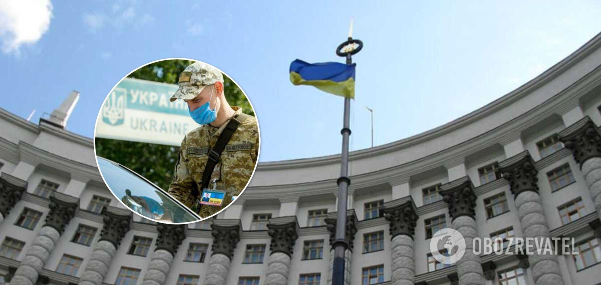 Невакцинированным гражданам при въезде в Украину грозит самоизоляция: в Минздраве выступили с инициативой