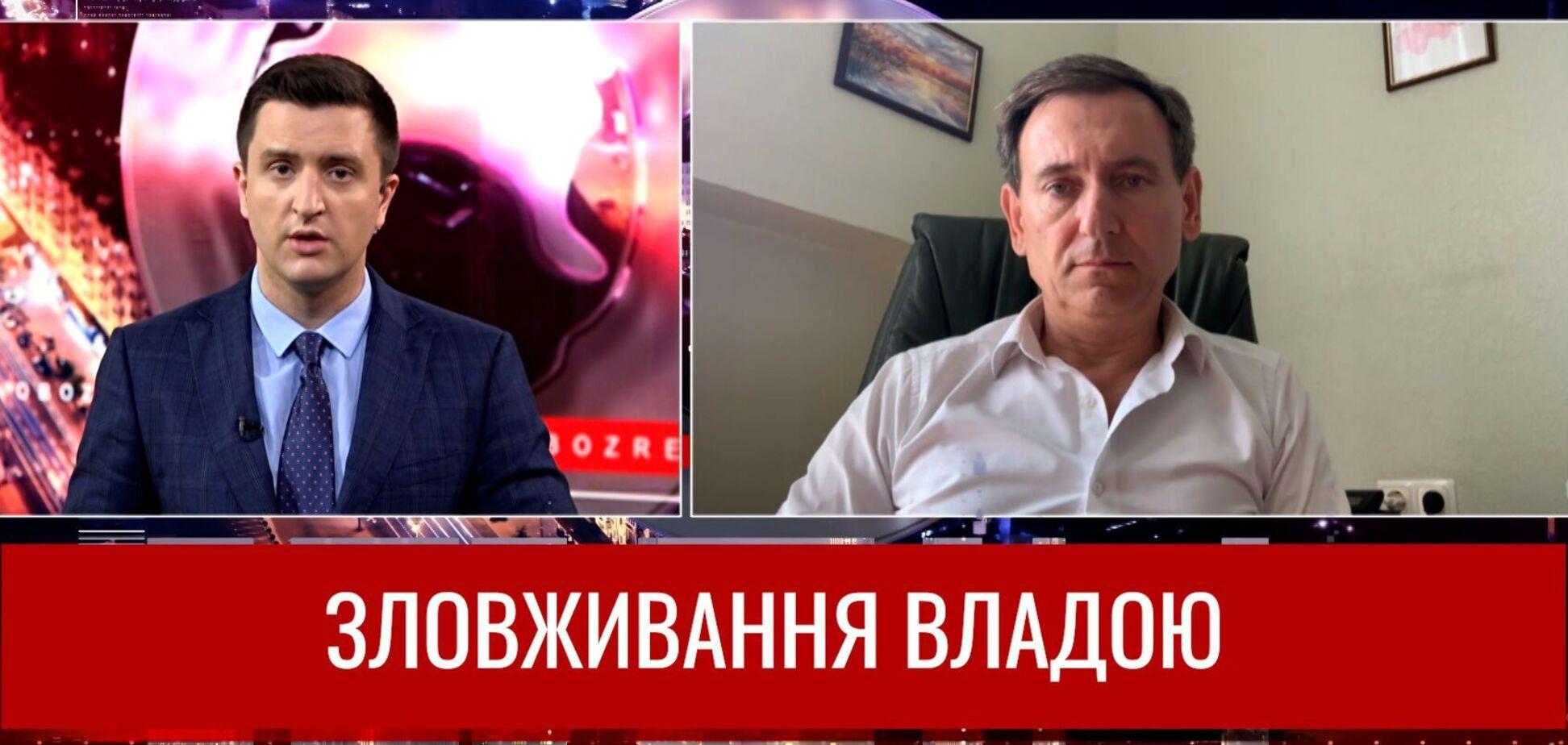 Підсумки з Вадимом Колодійчуком. Понеділок, 19 липня