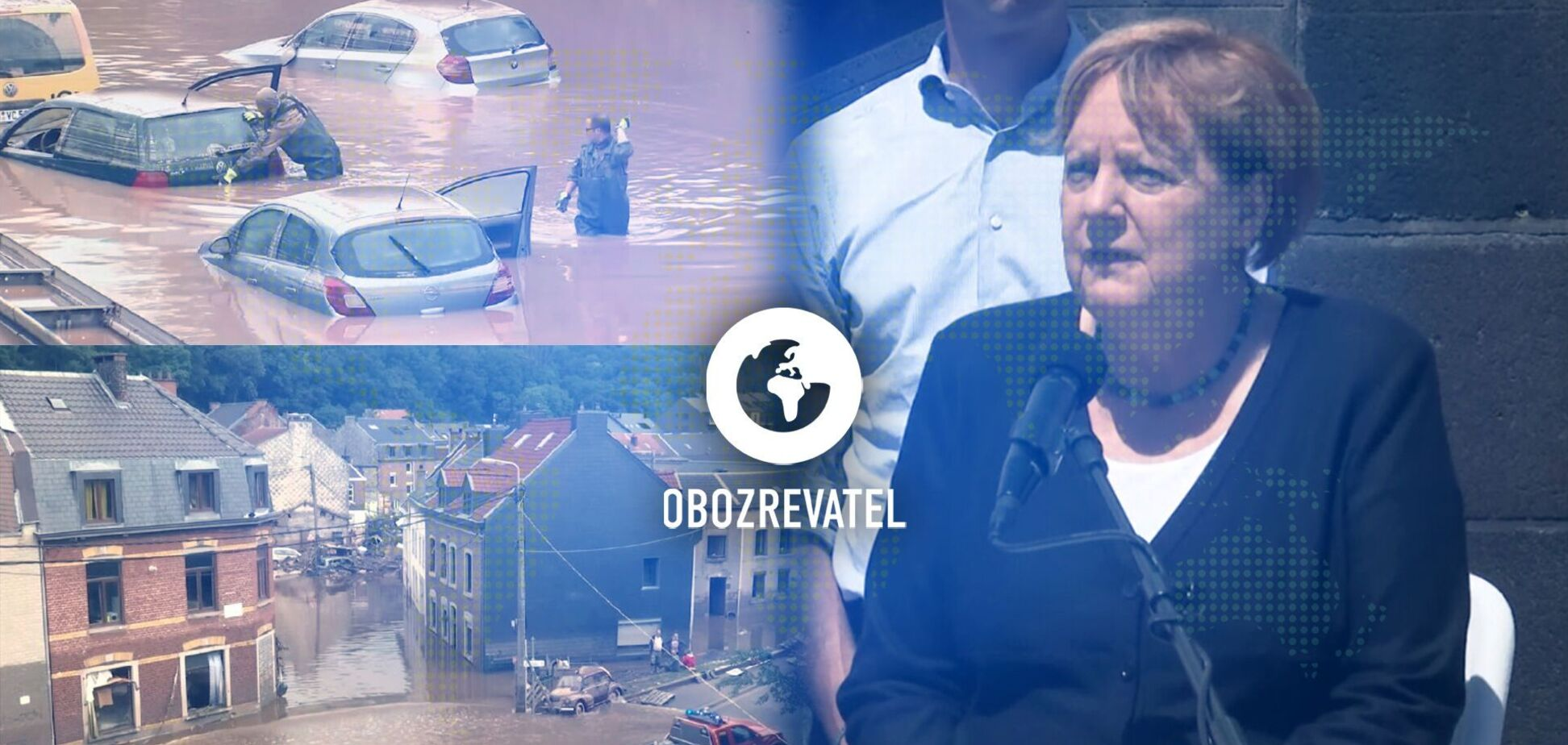 Наводнения в Европе: более 170 человек погибли – дайджест международных событий